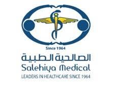 شركة الصالحية التجارية-للوازم الطبية والمخبرية