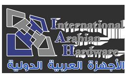 الاجهزة العربية الدولية