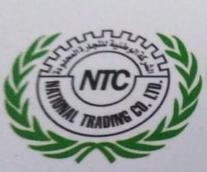 الشركة الوطنية للتجارة المحدودة