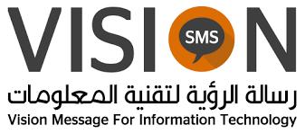 رسالة الرؤية لتقنية المعلومات