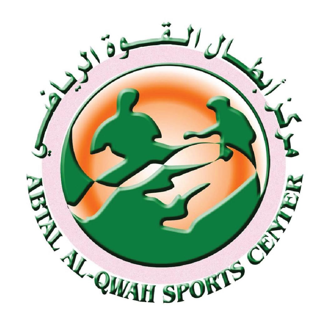 شركة أبطال القوة الرياضي