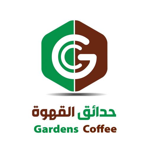 شركة حدائق القهوة للتجارة المحدودة