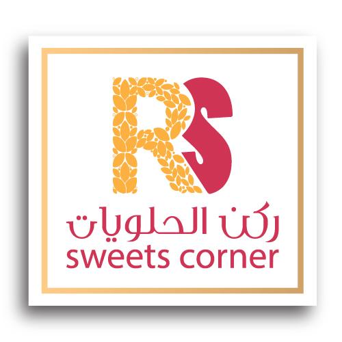 شركة ركن الحلويات