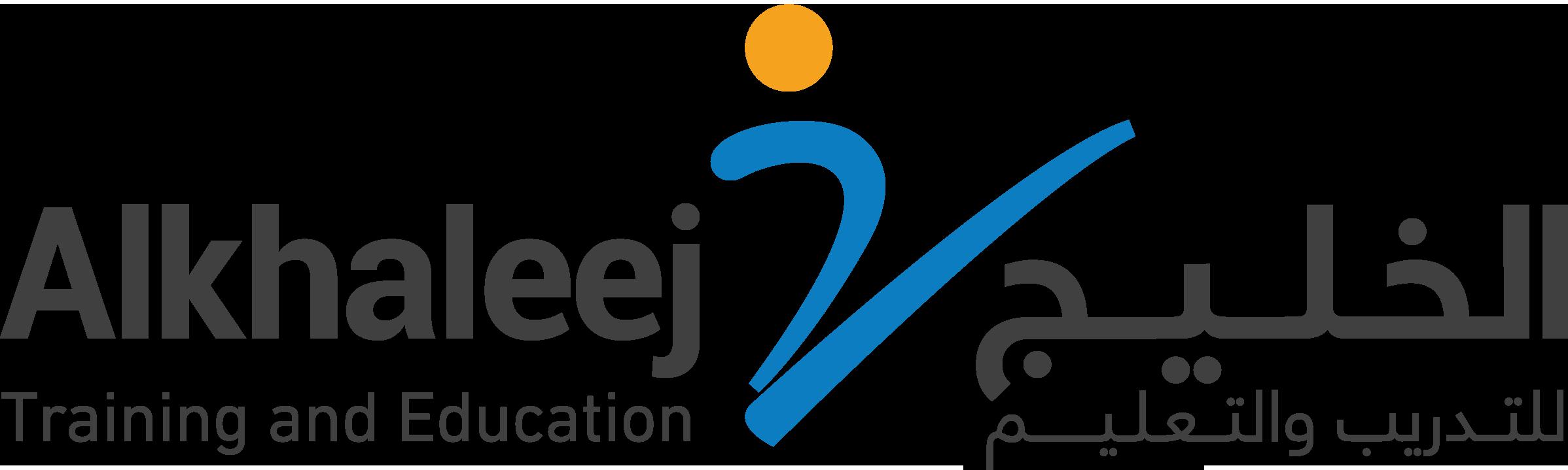الخليج للتعليم والتدريب